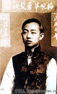 胡子出身张宗昌其实是文艺青年,喜欢看戏写诗,与梅兰芳交情最深