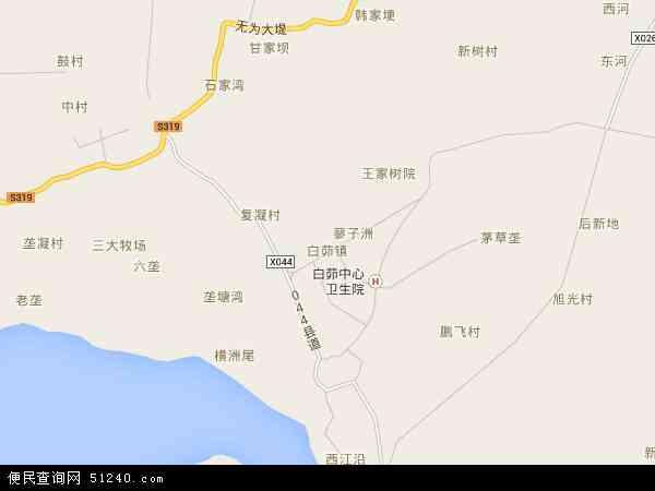 中国安徽省芜湖市无为县白茆镇地图(卫星地图)