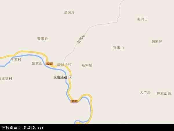 中国陕西省商洛市山阳县板岩镇地图(卫星地图)