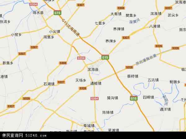 滨海县地图_江苏省滨海县地图_盐城市滨海县