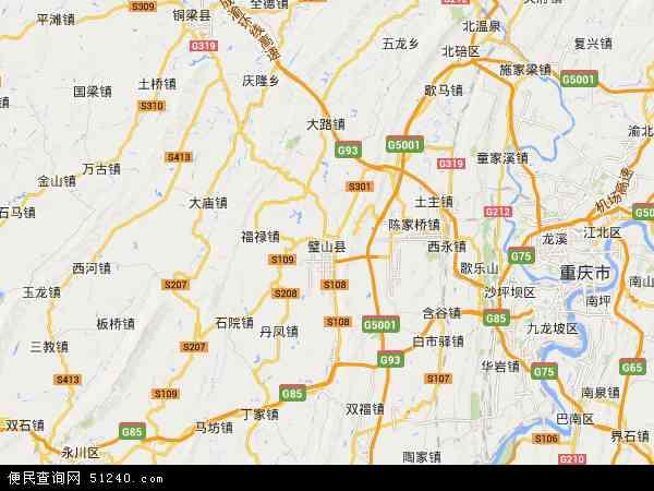 中国重庆市璧山县地图(卫星地图)