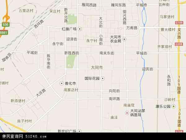 中国山西省大同市城区地图(卫星地图)