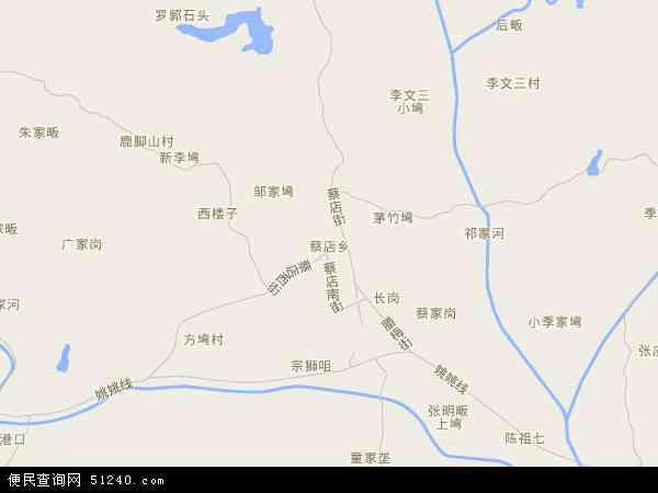 蔡店地图 - 蔡店电子地图 - 蔡店高清地图 - 2018年蔡店地图图片