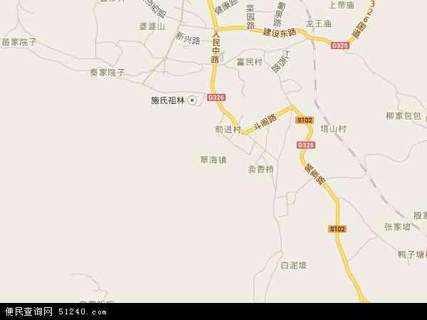 草海镇2016年卫星地图 中国贵州省毕节市威宁彝族回族苗族自治县草