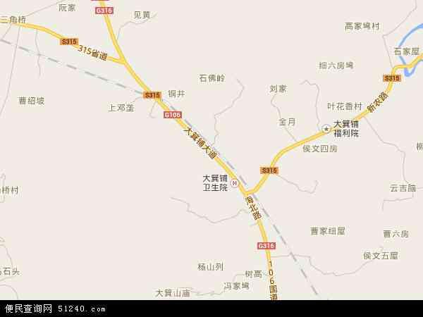 中国湖北省黄石市大冶市大箕铺镇地图(卫星地图)