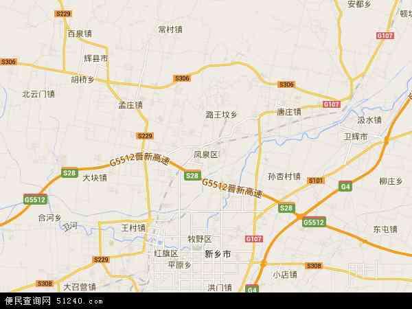 中国河南省新乡市凤泉区地图(卫星地图)