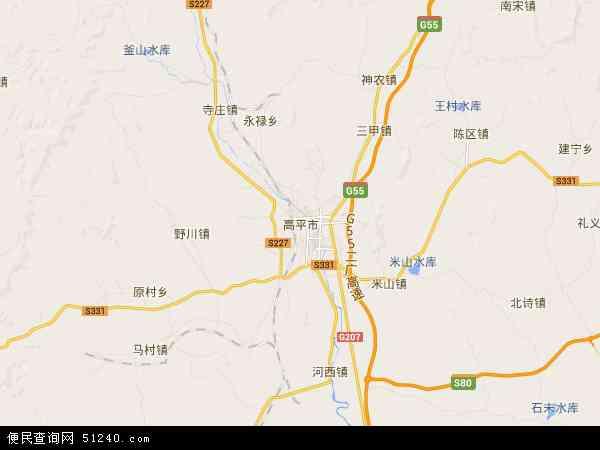 中国山西省晋城市高平市地图(卫星地图)