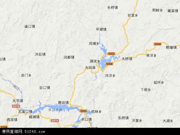 中国福建省宁德市古田县地图(卫星地图)
