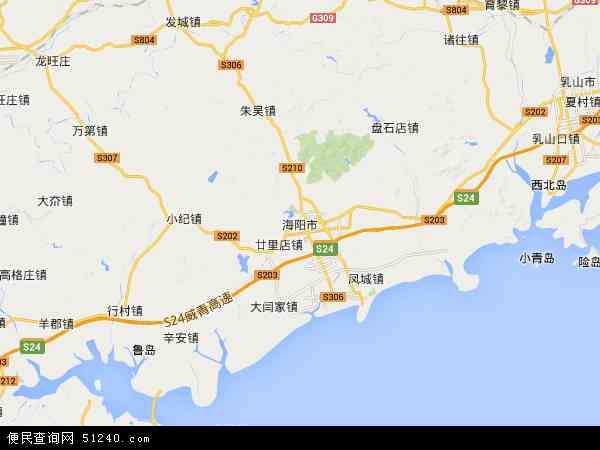 中国山东省烟台市海阳市地图(卫星地图)