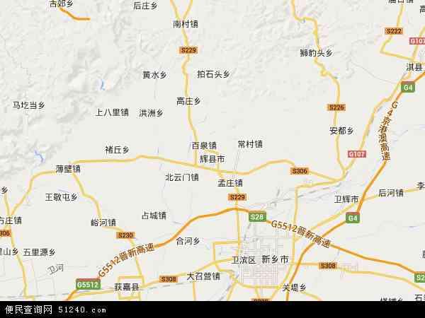 地图高清版,辉县市卫星影像