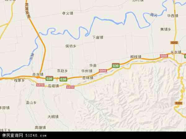 中国陕西省渭南市华县地图(卫星地图)