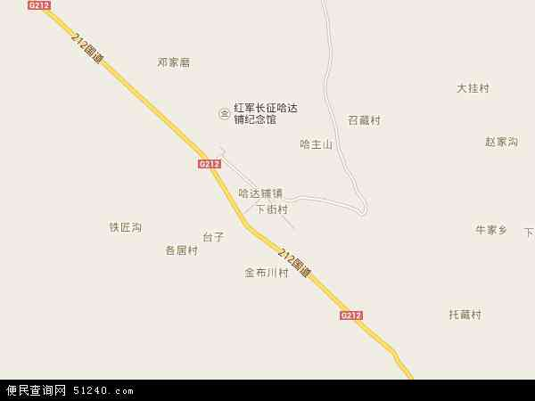 哈达铺镇地图 - 哈达铺镇卫星地图图片