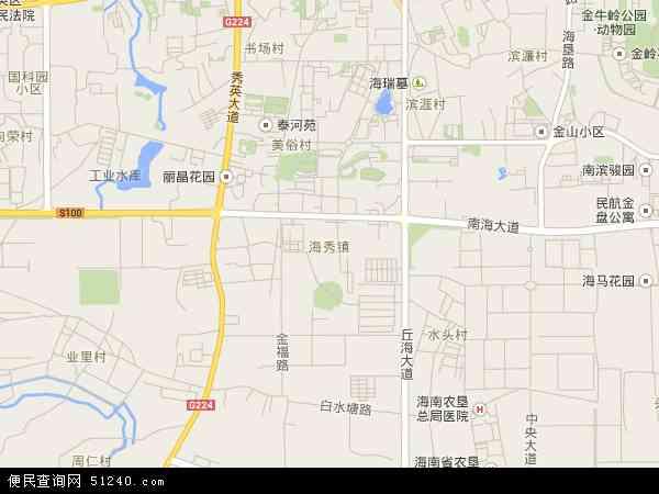 中国海南省海口市秀英区海秀镇地图(卫星地图)