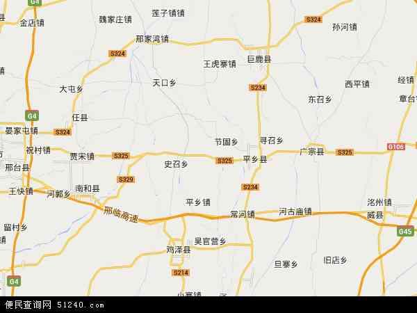 中国河北省邢台市威县贺营镇地图(卫星地图)