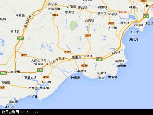 中国广东省揭阳市惠来县地图(卫星地图)