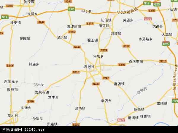 惠民县地图 - 惠民县电子地图