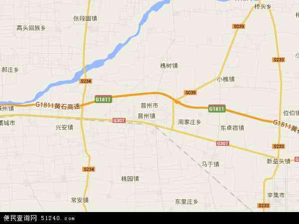中国河北省石家庄市晋州市地图(卫星地图)图片