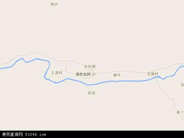 中国福建省南平市建瓯市吉阳镇地图(卫星地图)