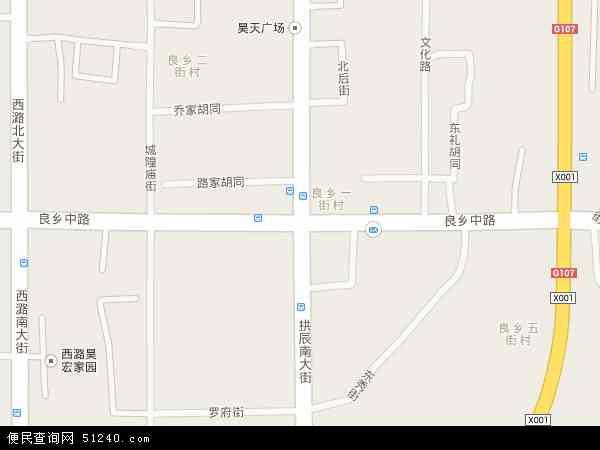 中国北京市房山区良乡地图(卫星地图)
