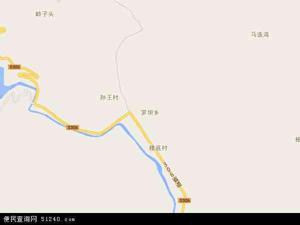 罗坝乡地图 - 罗坝乡卫星地图