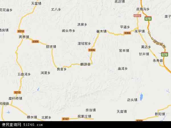 中国陕西省宝鸡市麟游县地图(卫星地图)