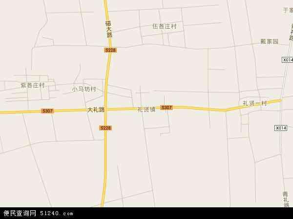 礼贤镇电子地图