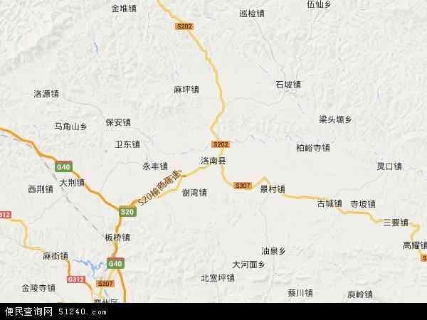 洛南县地图 洛南县卫星地图 洛南县高清航拍