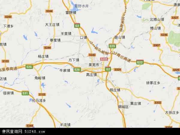 莱城区地图 莱城区卫星地图 莱城区高清航拍地图 莱城区高清卫星地图