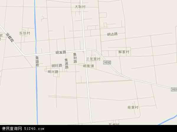 中国山东省滨州市邹平县明集镇地图(卫星地图)