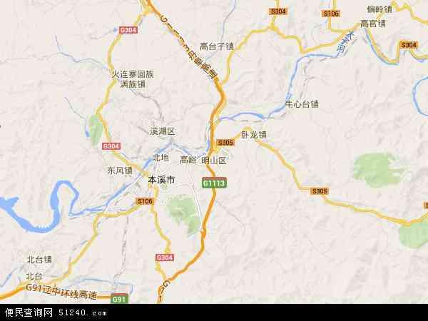 中国辽宁省本溪市明山区地图(卫星地图)
