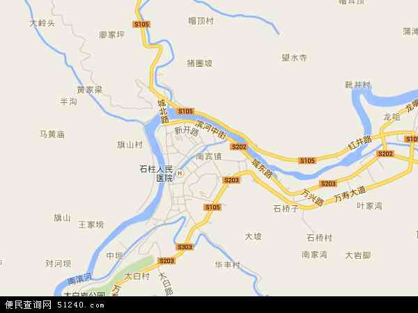 南宾镇地图 - 南宾镇电子地图