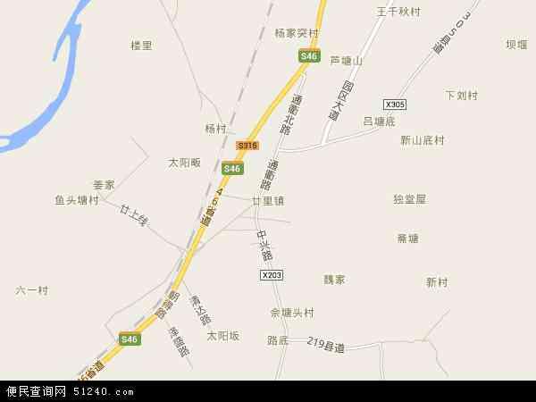 中国浙江省衢州市衢江区廿里镇地图(卫星地图)