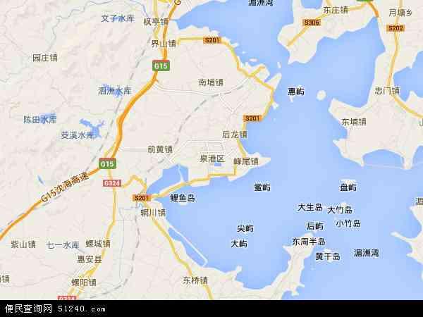 最新泉港区地图,2016泉港区地图高清版