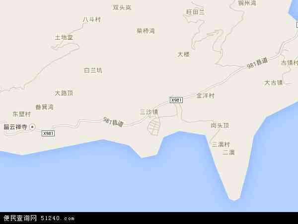 中国福建省宁德市霞浦县三沙镇地图(卫星地图)