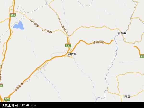 中国陕西省榆林市神木县地图(卫星地图)