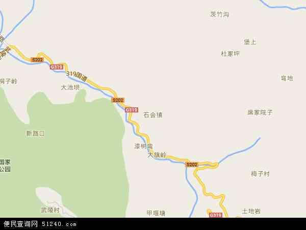 中国重庆市黔江区石会镇地图(卫星地图)