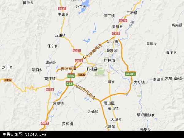 四塘镇2017年卫星地图 中国广西壮族自治区桂林市临桂区四塘镇地图