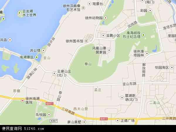 中国江苏省徐州市泉山区泰山地图(卫星地图)