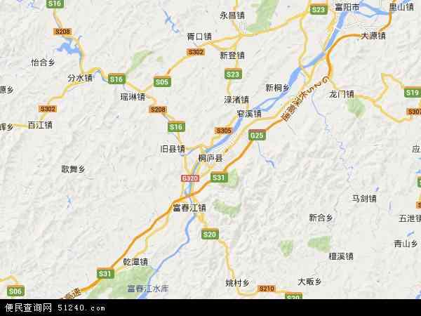 中国浙江省杭州市桐庐县地图(卫星地图)