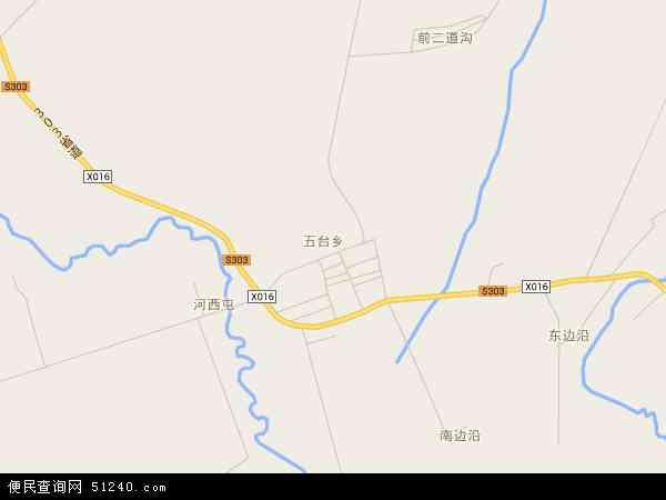 五台乡地图 - 五台乡卫星地图