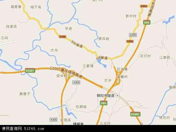 中国重庆市渝北区王家地图(卫星地图)