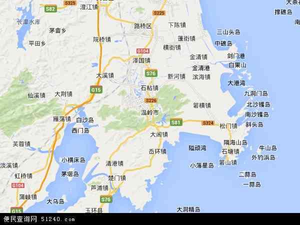 中国浙江省台州市温岭市地图(卫星地图)