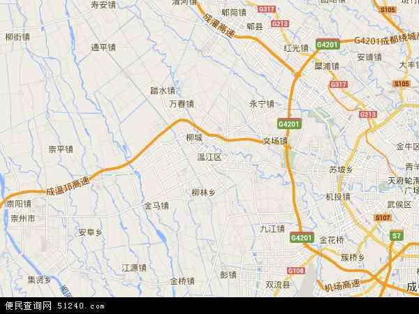 成都市电子地图_温江区地图 - 温江区卫星地图 - 温江区高清航拍地图