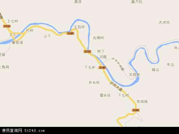 中国江西省吉安市井冈山市下七乡地图(卫星地图)