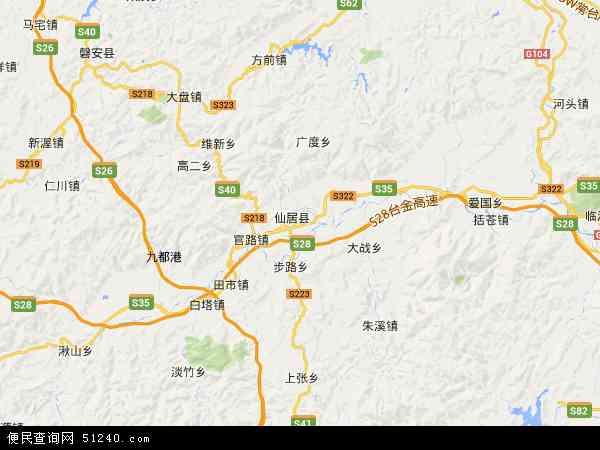 仙居县地图 - 仙居县卫星地图