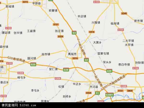 中国山东省德州市禹城市地图(卫星地图)