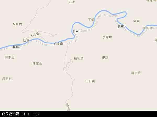 中国陕西省商洛市山阳县杨地镇地图(卫星地图)