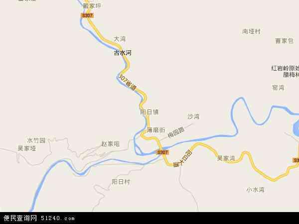阳日镇地图 - 阳日镇电子地图 - 阳日镇高清地图 - 2018年阳日镇地图