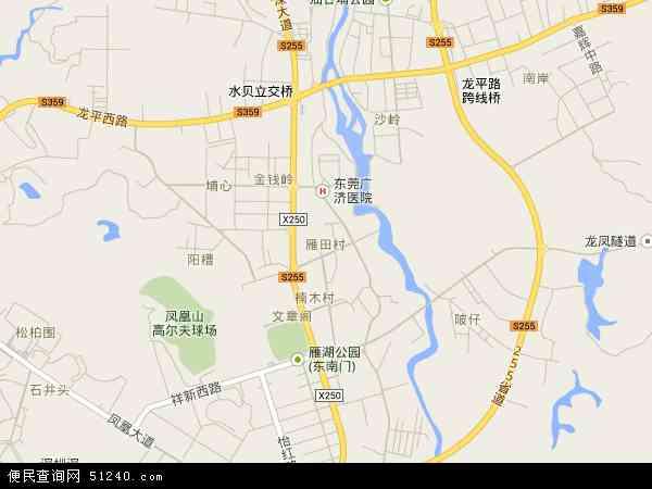 最新雁田村地图,2016雁田村地图高清版
