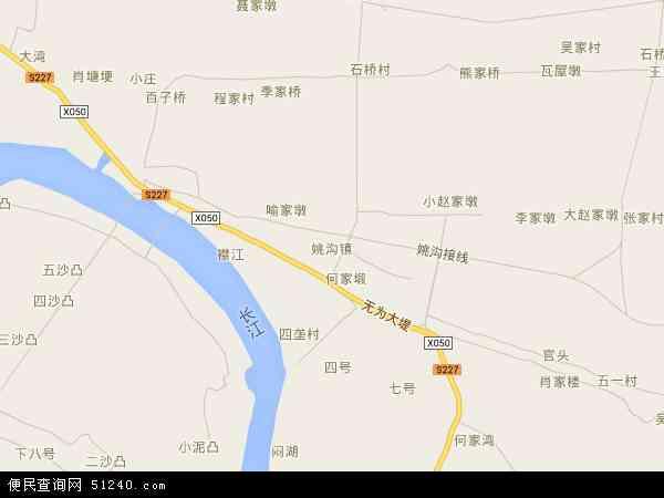 中国安徽省芜湖市无为县姚沟镇地图(卫星地图)